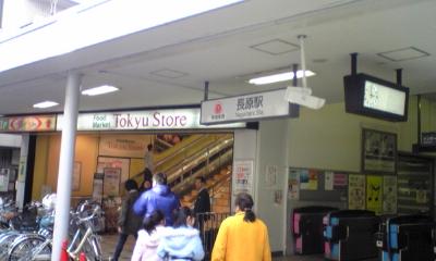 Dvc00204