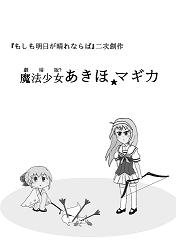 C83hyosimihon_2